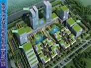中原创新创业港(新密环保科技园)